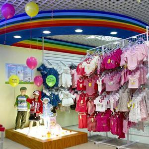 Детские магазины Лесного