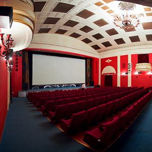 Кинотеатры Лесного