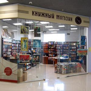 Книжные магазины Лесного
