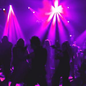 Ночные клубы Лесного