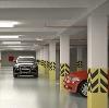Автостоянки, паркинги в Лесном