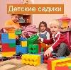Детские сады в Лесном