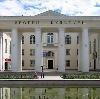 Дворцы и дома культуры в Лесном
