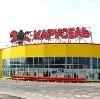 Гипермаркеты в Лесном