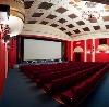 Кинотеатры в Лесном