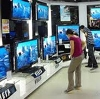 Магазины электроники в Лесном