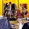 Магазины одежды и обуви в Лесном