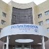 Поликлиники в Лесном