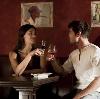 Рестораны, кафе, бары в Лесном