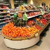 Супермаркеты в Лесном