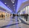 Торговые центры в Лесном