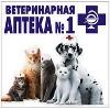 Ветеринарные аптеки в Лесном