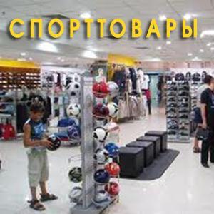 Спортивные магазины Лесного