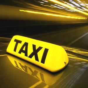 Такси Лесного
