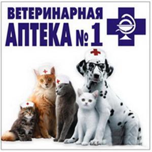Ветеринарные аптеки Лесного