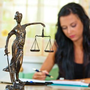 Юристы Лесного